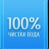 Центр Аквафор Темиртау