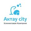 Компания Aktau city