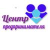 """ТОО """"Центр Предпринимателя"""""""