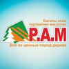 Компания R-A-M