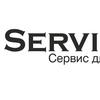 Компания Service Imperia