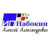 ИП Набокин Алексей
