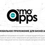 Разработка мобильных приложений под ключ