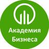 ИП Академия Бизнеса
